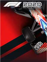 《F1 2020》免安装中文版