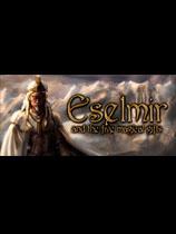 《埃塞米尔和五个魔法礼物》免安装中文版