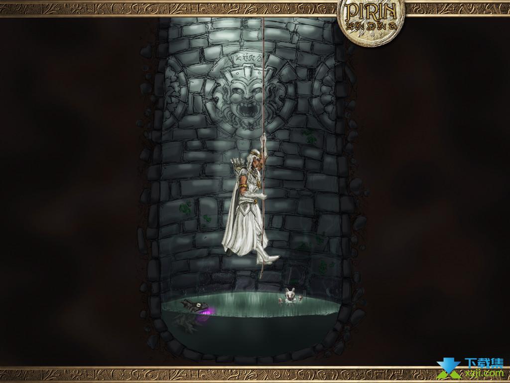 埃塞米尔和五个魔法礼物界面2
