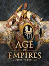 《帝国时代终极版》免安装中文版