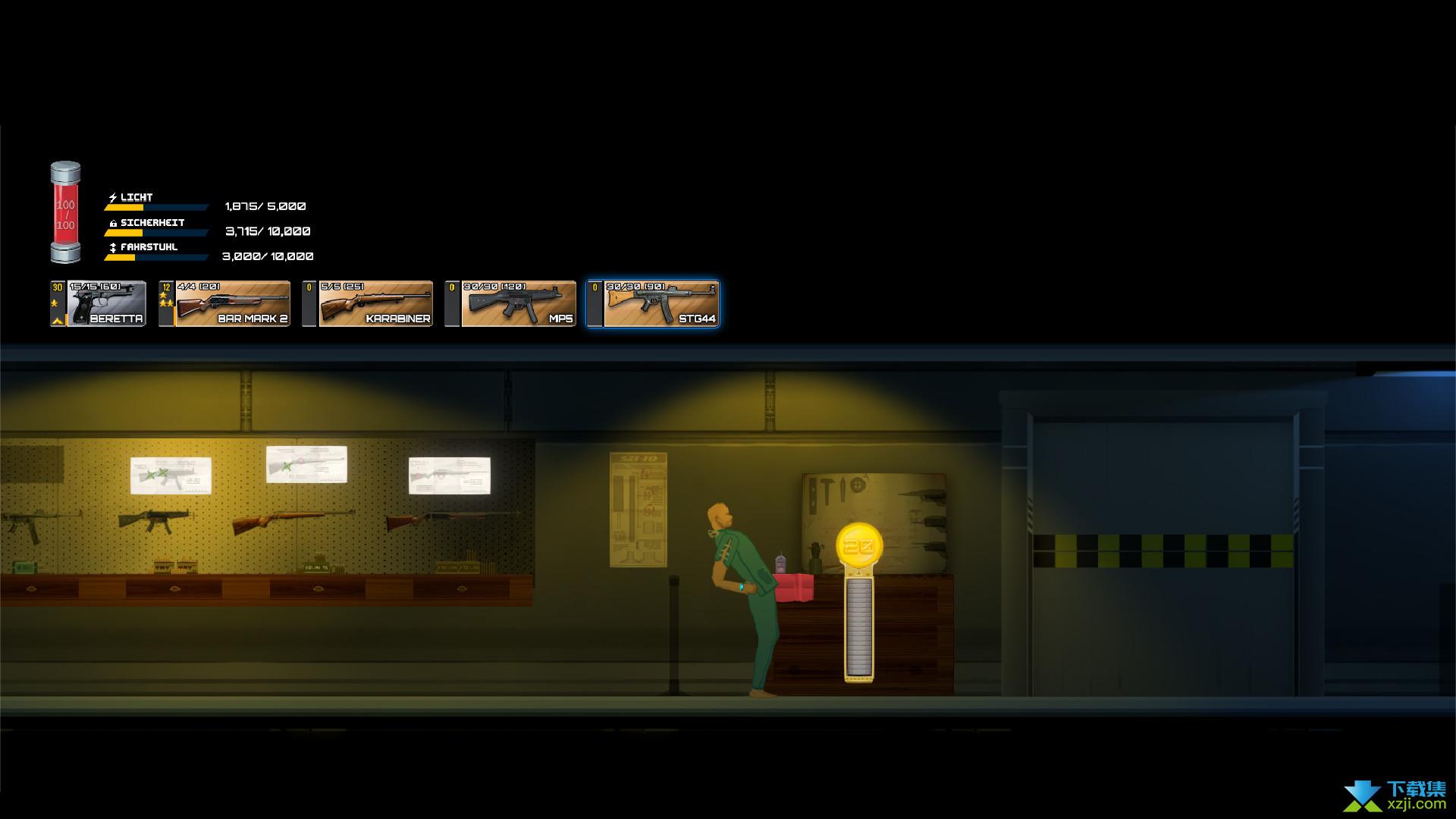 7号实验室寒冷的夜晚界面1