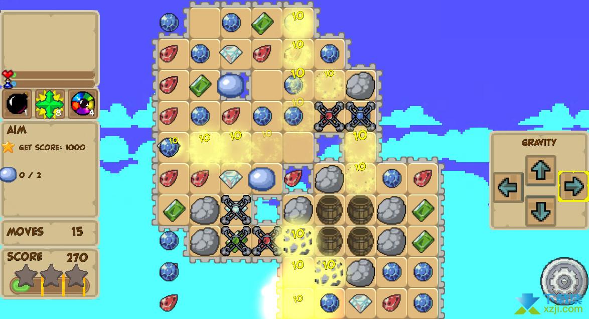 命运宝石受制的国王界面2