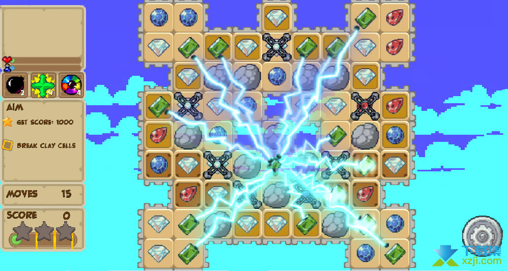 命运宝石受制的国王界面4