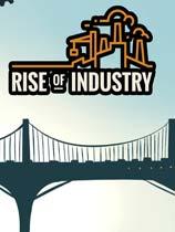 《工业崛起》免安装中文版