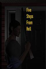 《五步逃离地狱》免安装中文版