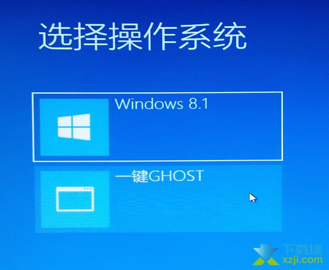 一键GHOST硬盘版还原备份使用方法