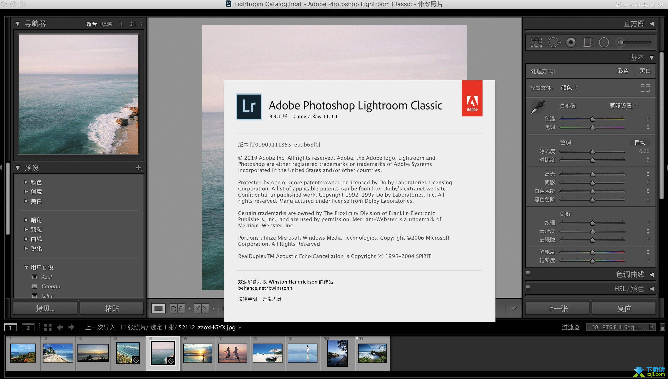 Adobe Photoshop Lightroom Classic界面1