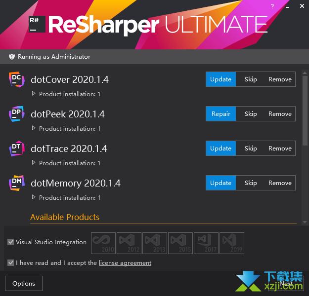 ReSharper Ultimate界面