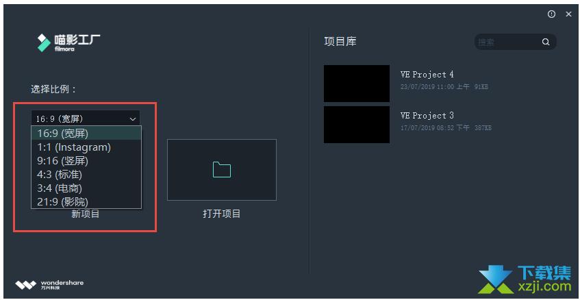 万兴喵影工厂怎么制作视频分屏效果