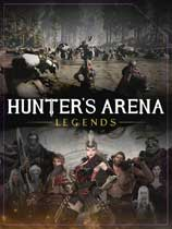 《猎人竞技场传奇》免安装中文版