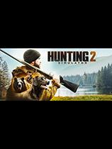 《狩猎模拟2》免安装中文版