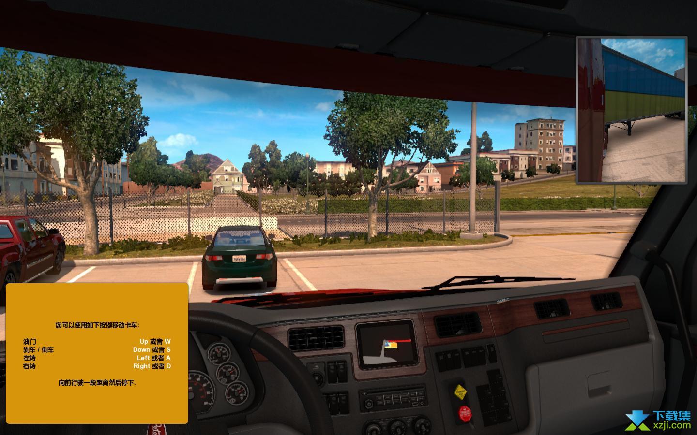 美国卡车模拟界面2