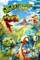 《巨龙游戏》免安装中文版