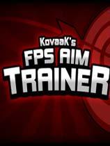 《KovaaK的枪法练习器》免安装中文版