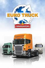 《欧洲卡车模拟》免安装中文版