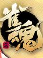 雀魂麻將破解版下载-《雀魂麻將》免安装中文版