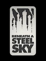 《超越钢铁天空》免安装中文版