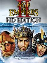 《帝国时代2高清版》免安装中文版