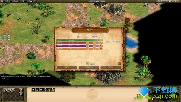 帝国时代2高清版界面2