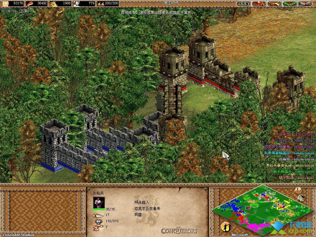 帝国时代2高清版界面4