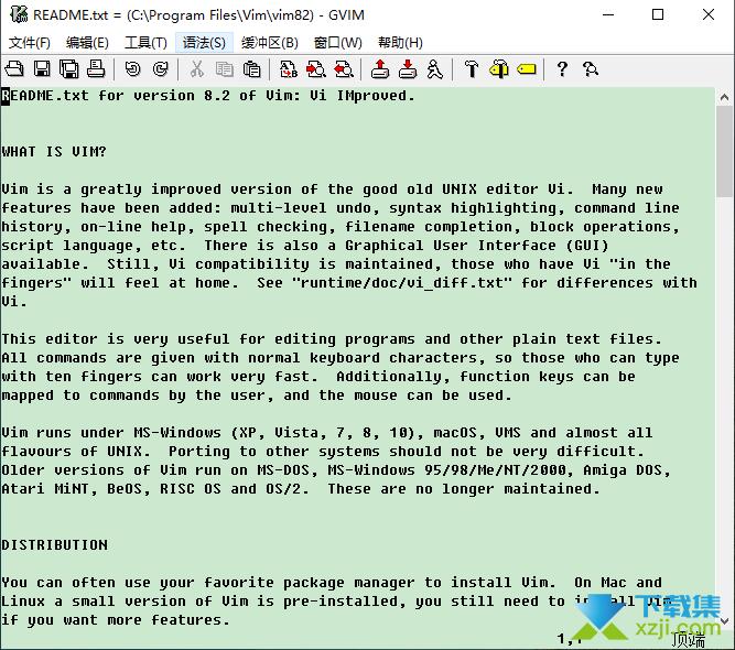 Gvim编辑器界面