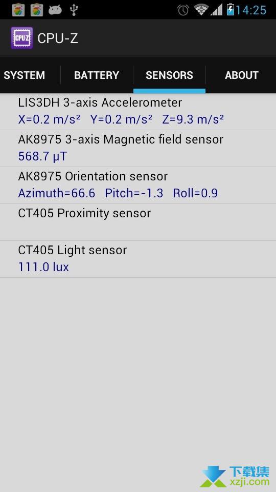 CPU-Z界面3