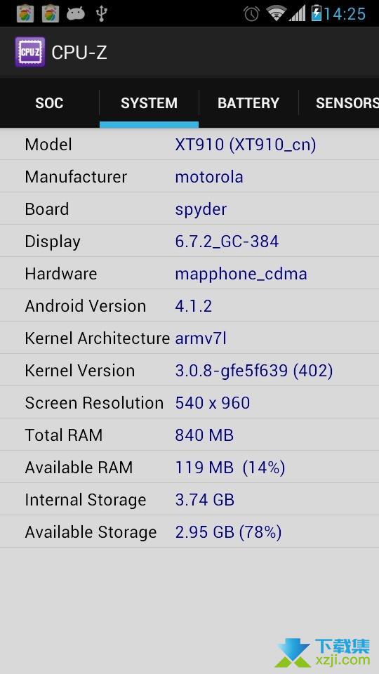 CPU-Z界面1