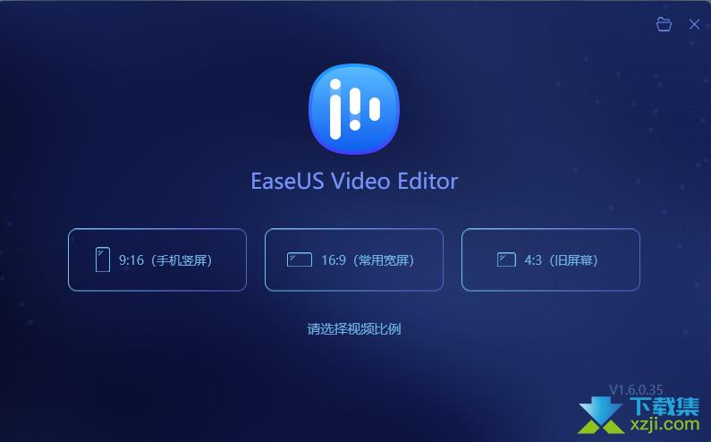 EaseUS Video Editor界面