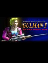 《古尔曼5 》免安装中文版