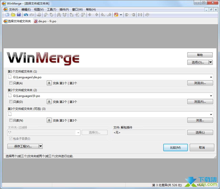 WinMerge界面