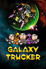 《银河卡车司机扩展版》免安装中文版