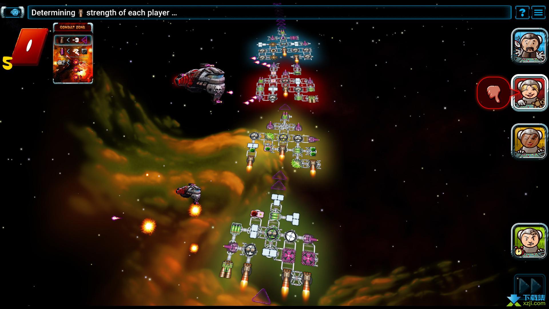 银河卡车司机扩展版界面1