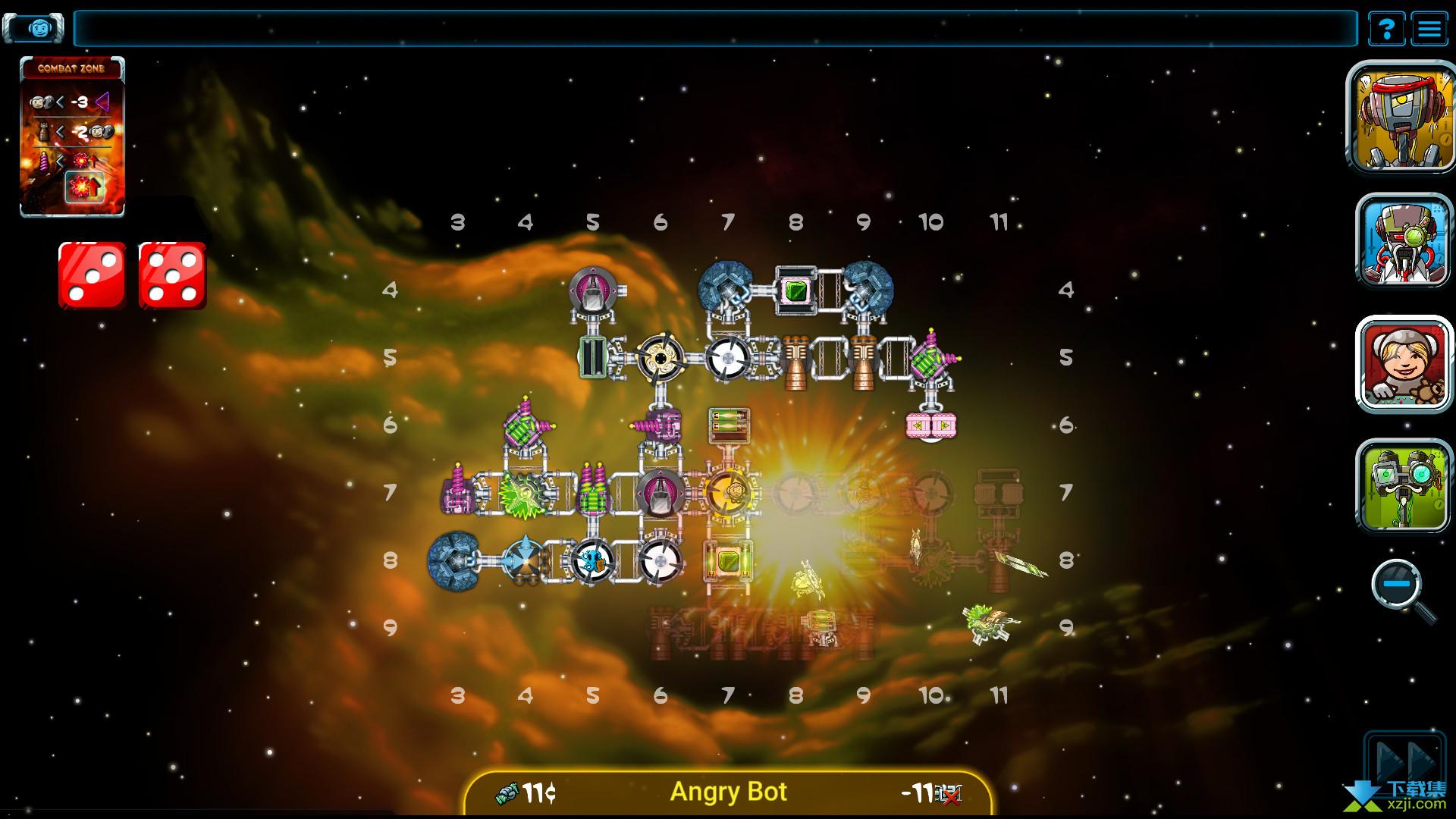 银河卡车司机扩展版界面4