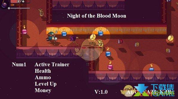 血月之夜修改器+4