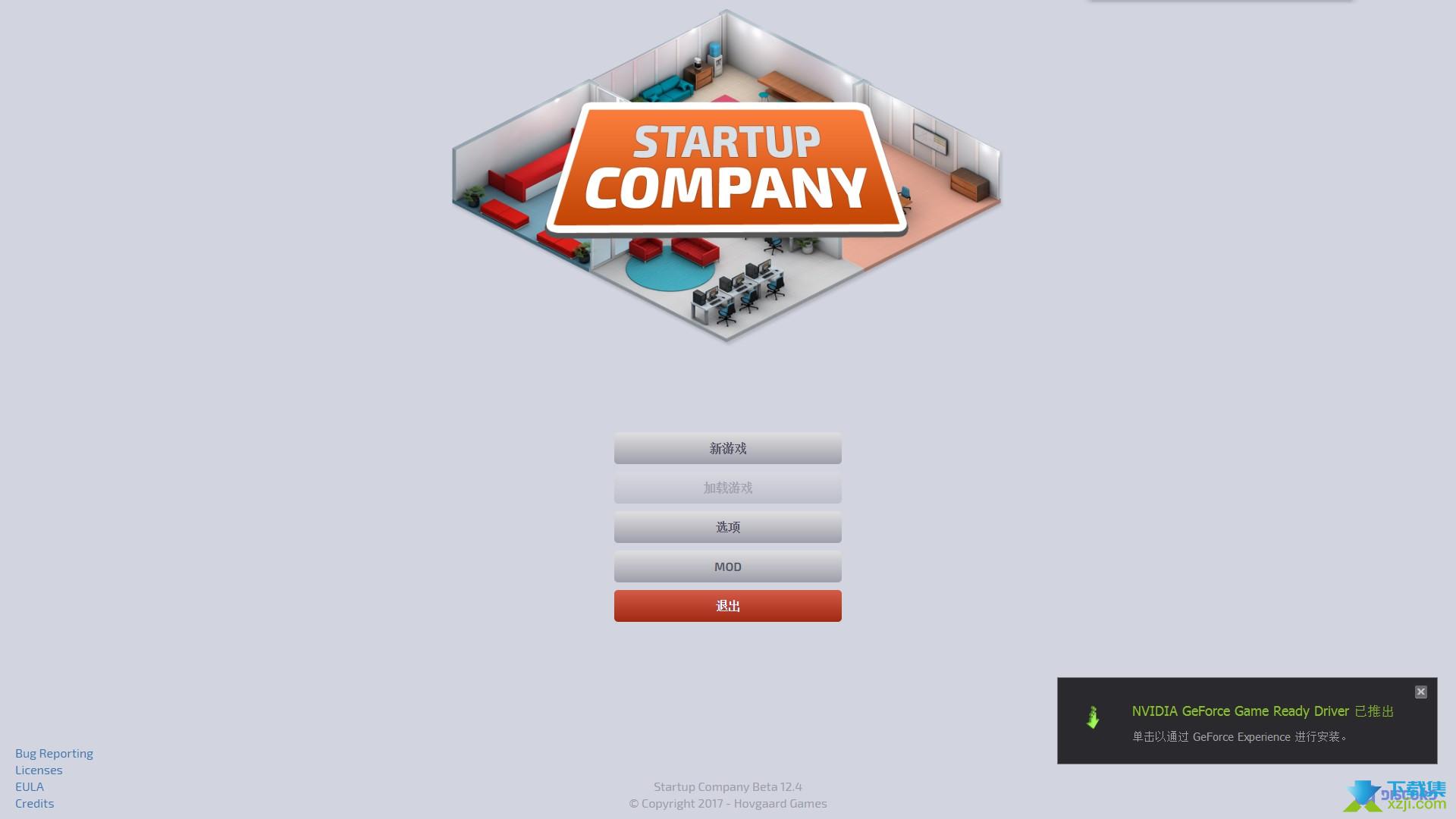初创公司界面