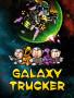 银河卡车司机扩展版破解版下载-《银河卡车司机扩展版》免安装中文版
