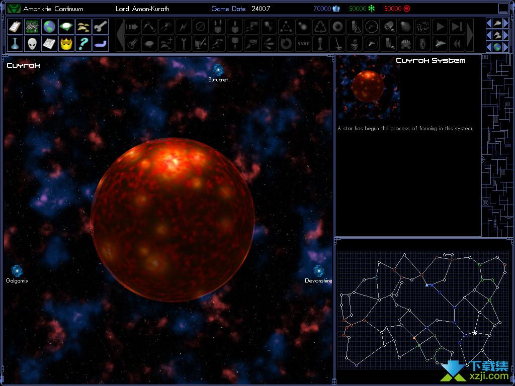 太空帝国IV界面1