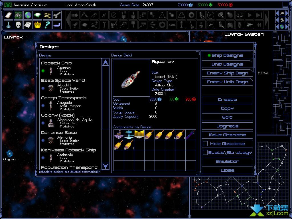 太空帝国IV界面3