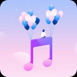 仙乐app(付费无损音乐免费下载)v1.4 安卓版