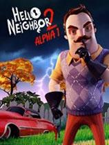 《你好邻居2》免安装中文版