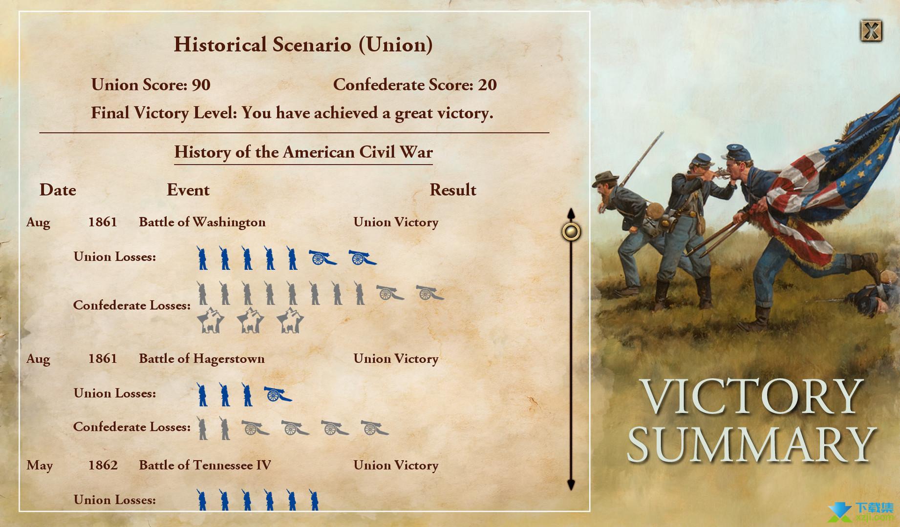 胜利与荣耀美国内战界面2