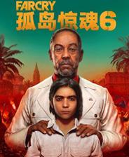 《孤岛惊魂6》免安装中文版