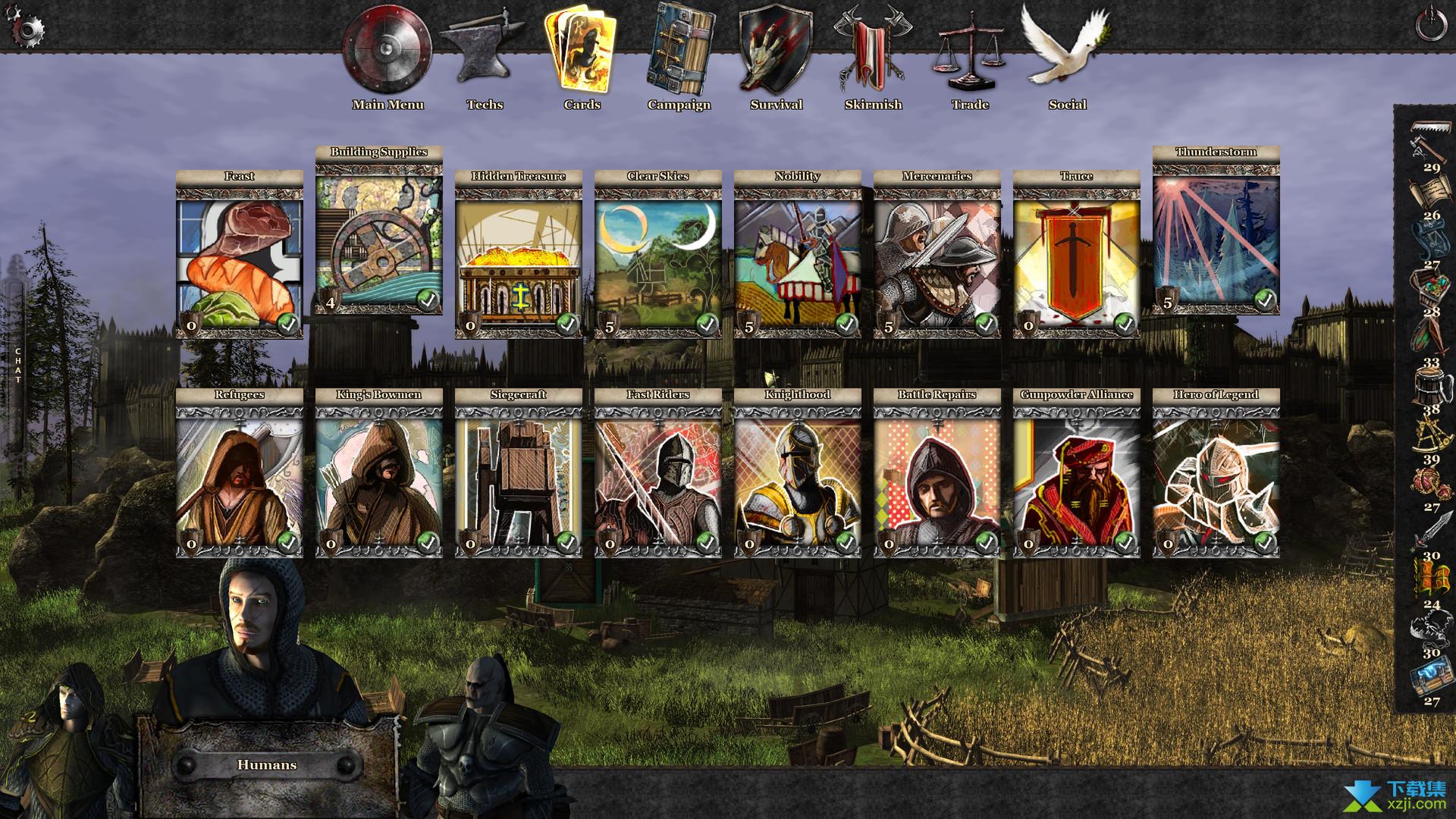 王国战争2终极版界面1