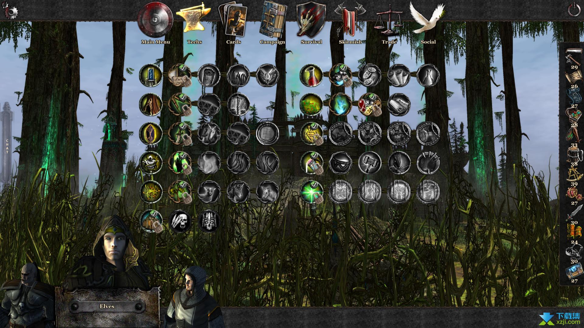 王国战争2终极版界面2