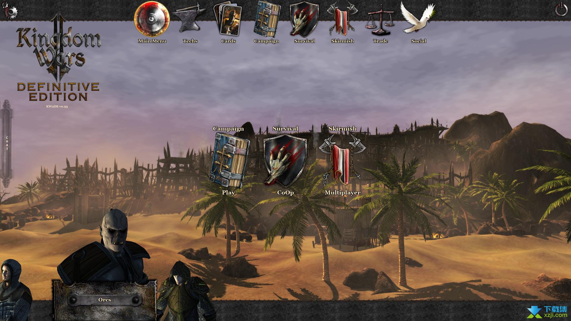 王国战争2终极版界面4