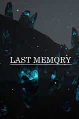 《最后的记忆》免安装中文版