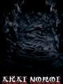赤井诅咒破解版下载-《赤井诅咒》免安装中文版