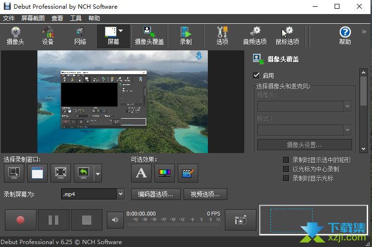 Debut Video Capture Software Pro界面2