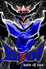 《Keizudo爱的决斗》免安装中文版