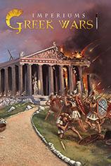 《帝权希腊战争》免安装中文版